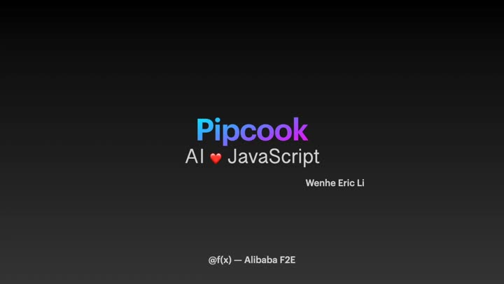 Watch Pipcook, a front-end oriented DL framework